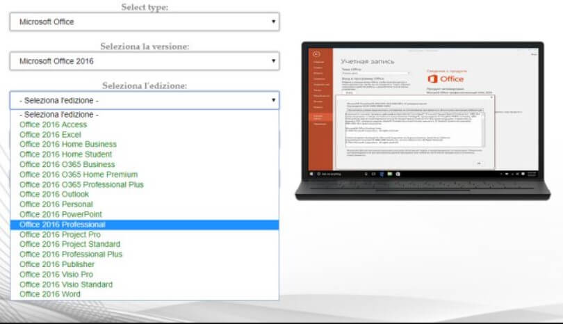 How to download Office 2016, Office 2019, or Office 365 in US?